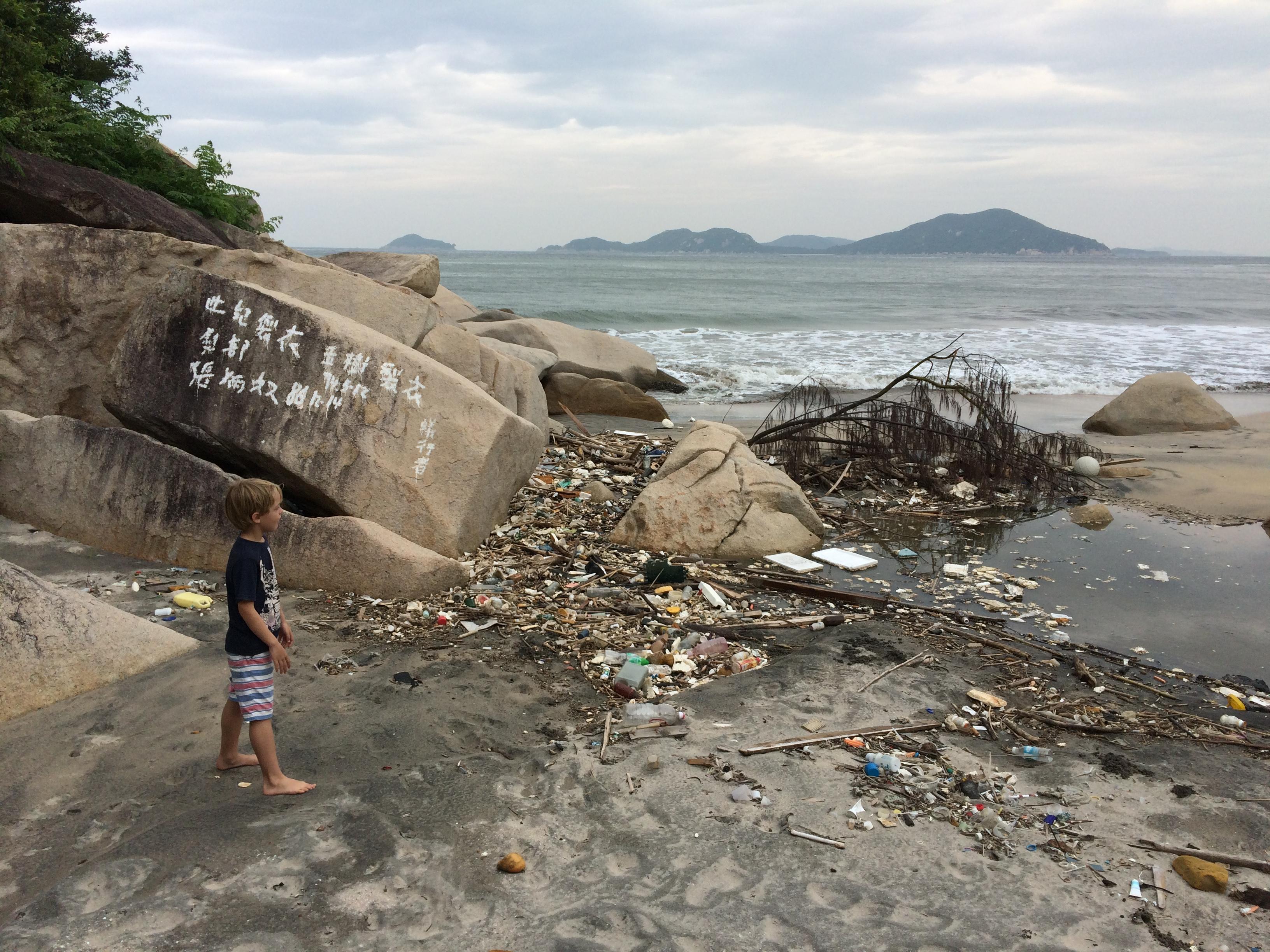 Pollution Lo Kei Wan on Lantau Hongkong