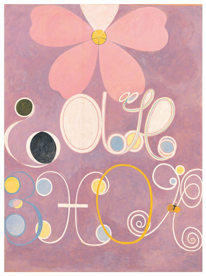 HILMA AF KLINT: Beyond the Visible #1 1